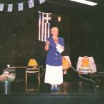 01 1997 Oxi juhlat Brankkarilla Airi