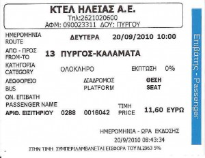 Pirgos-Kalamata