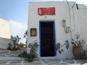 Antiparos museo